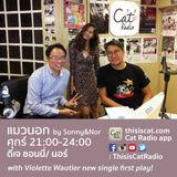 Cat Radio - แมวนอก 9 June 2017 with Violette Wautier new single first play!