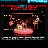 Saturday Night Radio Variety Show with DJ Readman: The Corridors and more Audio Madness