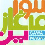 مبادرة في مصر للتوعية برموز الفن والثقافة.. حلقة 17/10/18