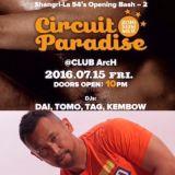 "20160715 DJ DAI Shangri-La Opening Bash ""CIRCUIT PARADISE vol.15"" LIVE REC !!"