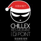 秋雷丝餐厅 Chillex Restaurant - 圣诞火鸡特别餐牌 Special Chicken Turkey Menu