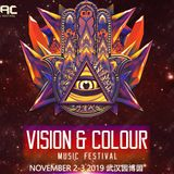 Jay Hardway - VAC Vision & Colour Music Festival 2019