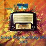 Dj Thanos - Greek Pop NonStop Mix 2016