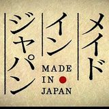 Made In Japan 日本語ラップMIX / しゅんすけボーイ