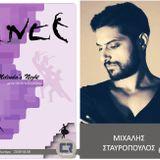 Michalis Stavropoulos @Melinda's Night - Interview & dj set