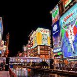 Prosonus Recorded at Sante Bar Osaka Japan New Years Eve 2015