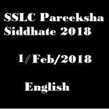 SSLC Pareeksha Siddate ( 12 Feb 2018) ENGLISH