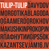 12:00 → Tulip-Tulip → RSD2016