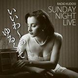 2017.03.05 Sunday Night Live