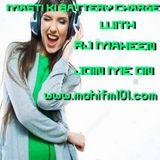 RJ Maheen/Mahi show topic(Aftari ke time per kiya cheez khany ko dil kerta hai)