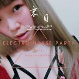 deejay Khaled 末日派對 Electro House party 2018