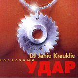 DJ Janis Krauklis - Vostochnij Udar 4 - 15-11-1997