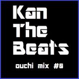 ouchi mix #0