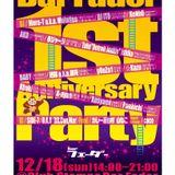 Bar Fader 1st Anniversary Party @Club STOMP&BarFader