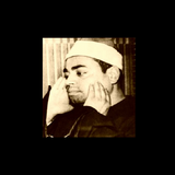 Taha Elsyead