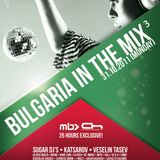 Impulse - Bulgaria in the Mix 003 on AH.FM 31-10-2011