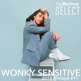 2019 Mixtape #11