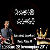 [Archived broadcast] Radio Alike #7 - Σάββατο 28 Ιανουαρίου 2017