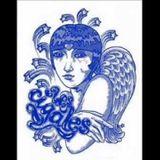 RUBENS 1980 LES CIGALES Bedizzole (BS)