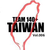 KPTA #Team140Taiwan pres. Vol. 006 (In The Mix With Paxetin)