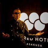 WW Tokyo: Toshio Matsuura with Naz Chris and DJ Emerald // 18-11-19