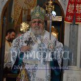 Κήρυγμα Σεβ. Μητροπολίτη Καισαριανής κ. Δανιήλ - Κυριακή του Παραλύτου - Μεταμόρφωση Σωτήρος Βύρωνα