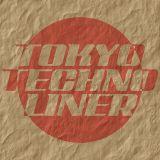 Tokyo Techno Liner EP004 - Satoshi Imano
