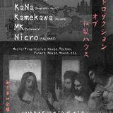 KaNa @ Introduction of Japanese House Monthly Party 001 [Apr 27 2018] at nagomix shibuya