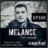MELANCE EP.160