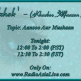 Aansu Aur Muskaan - Mahek (Khusboo Alfaazon Ki)
