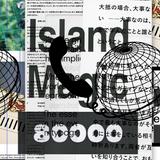 Island Magic Nr. 12