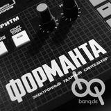 banq.de - 'Soviet Electro'-Spezial