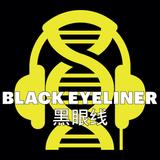 SoundSpade - Black Eyeliner - C Bar Shanghai - 11-29-2014