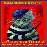 Kaleidoscope =CRAFTY CAT BURGLAR= Blossom Dearie, Skeewiff, Enoch Light, Pete Moore, Dave Gold, Fidd