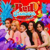 • Haril [ EDM ™ ] • Special Kpop Remix EDM #4 [Vol 61].mp3