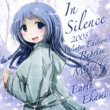 In Silence (Mixed by Earth Ekami) - Part One (2008 Winter Edition Reprise)