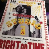 Pirates Choice #414 Tribute Coxsone's Studio1