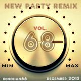 NEW PARTY REMIX VOL.68