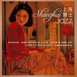 Shanghai Jazz Musical Seductions From China's Age Of Decadence