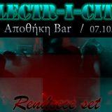 Electr-i-city Night @ Αποθήκη Bar, Preveza _ 071017 - Rendeece set