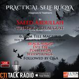 Practical Self Ruqya by Saeed Abdullah