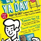 RAP YA DAY Mix vol.2 (Japanese rap,pop mix) ~all vinyl set~