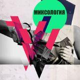 DJ Gladkiy @ NE.FM - Миксология/Mixologia Radio Show #28
