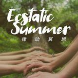 Ecstatic Dance Beijing 09/2019 <3