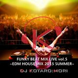 FUNKY BEAT MIX LIVE vol.5 ~EDM HOUSE MIX  SUMMER~