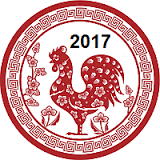 Kung Hei Fat Choy from Hong Kong Beat for the Year of the Rooster!