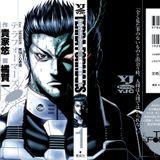 Terra Formars Manga Review