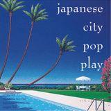 niagara&tatsuro yamashita songs mix!!2006      japanese city pop play!!