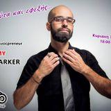 Διά ταύτα και εφεξής 18.10.2015: Ο musicpreneur Tommy Darker www.metadeftero.gr