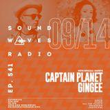 Episode 541 - Captain Planet & Gingee - September 14, 2019